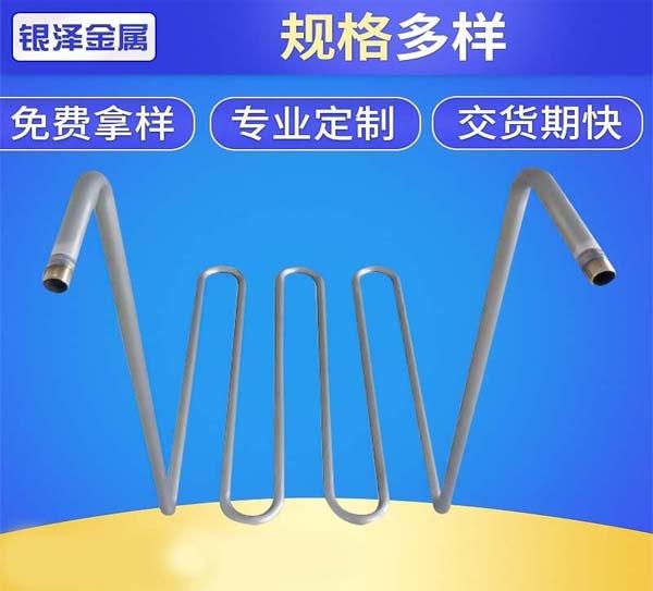 广州不锈钢换热管